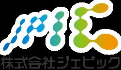 株式会社ジェピック